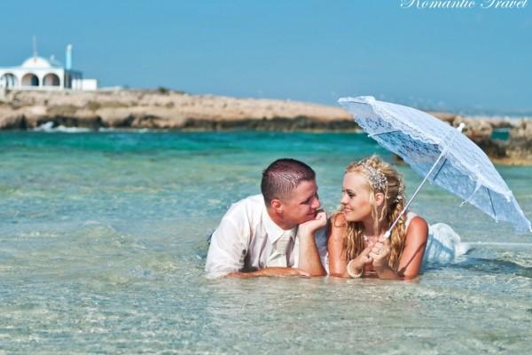 Ślub na Cyprze